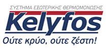 Kelyfos Μόνωση Σπιτιού