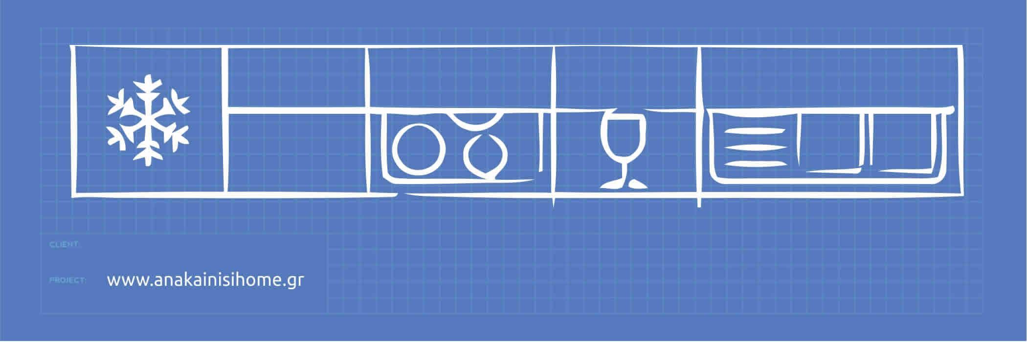 Κουζίνα σπιτιού σε σειρά